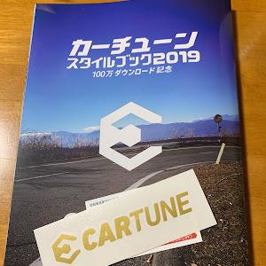 RX-7 FC3S GT-limitedのカスタム事例画像 ネコダンナさんの2019年11月08日00:08の投稿
