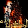 history of dirilis Ertugrul Ghazi In Urdu Darams