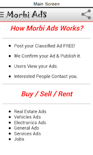 Morbi Ads screenshot