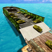 الجيش سفينة نقل لعبة