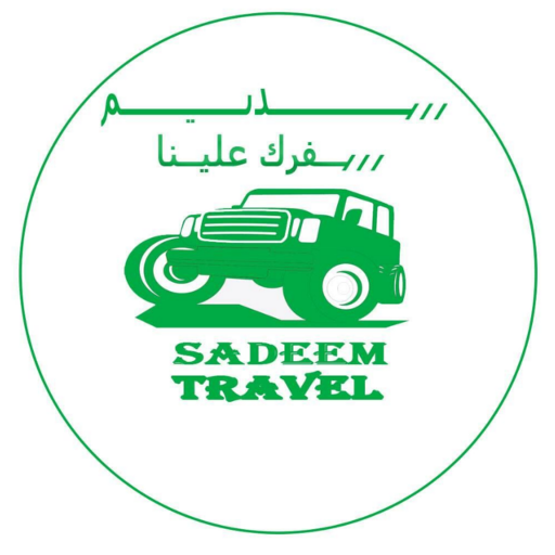 ســـديم ترافـل كابتن - sadeem-travel captain