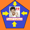 Tamil new trailers and songs