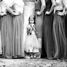 Wedding photographer Maksim Blinov (maximblinov). Photo of 08.11.2017