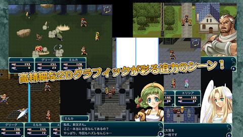 RPG神創世界グリンシア - KEMCOのおすすめ画像4