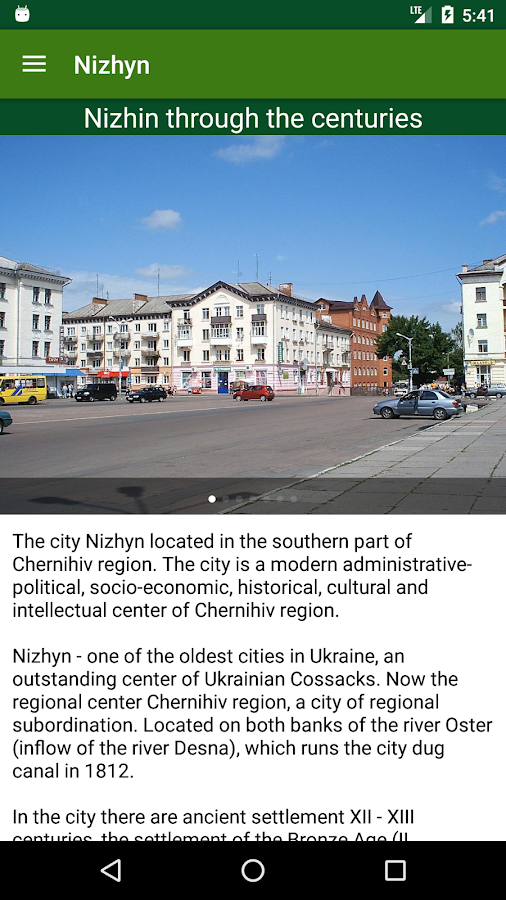 Nizhyn Travel- screenshot