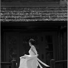 Wedding photographer Eva Hadhazy (ehadhazy). Photo of 06.11.2018