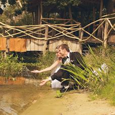 Wedding photographer Vladimir Tyutyunnik (Borisovich61). Photo of 18.10.2013