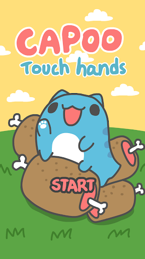 Capoo touch