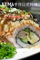 川燒烤活蝦創作料理