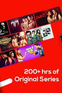 hoichoi – Bengali Movies   Web Series   Music 2