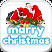 Merry Christmas gif with add animated text option