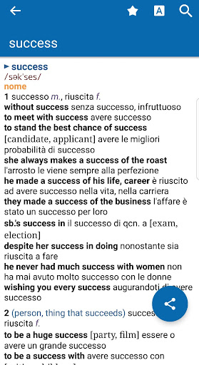 Oxford Italian Dictionary  screenshots 1