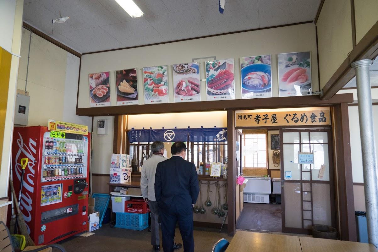 増毛駅構内