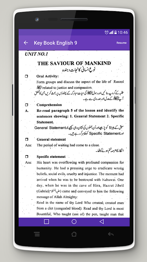 Key book english class 9 ptb android apps on google play key book english class 9 ptb screenshot fandeluxe Image collections