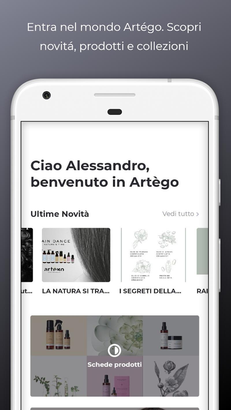 Скриншот MyArtègo