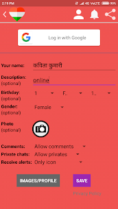 Indian Girls Chat 3