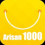 Arisan 1000 - Belanja Murah icon