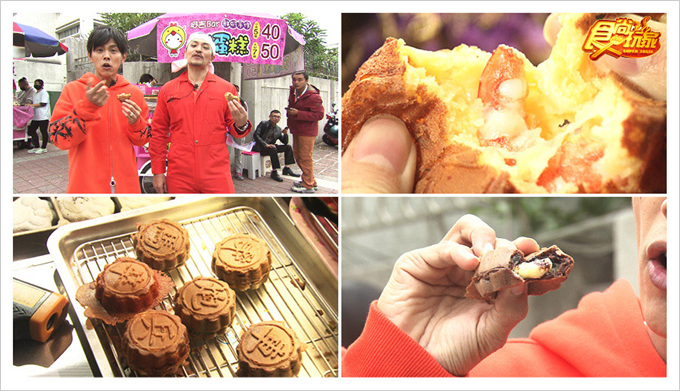 食尚玩家台南柯吉bar鮮奶脆皮雞蛋糕