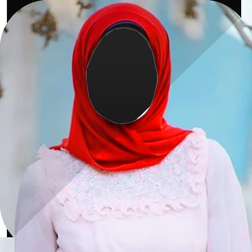Hijab Selfie Photo Montage