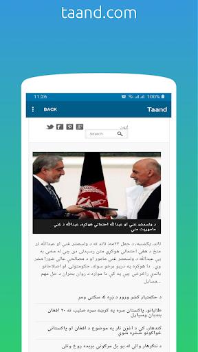 Tand Pashto
