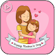 Mothers Day Video Status Download for PC Windows 10/8/7