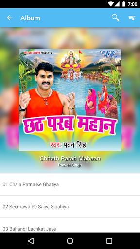 Wave Music - Bhojpuri Songs 1.0.3 screenshots 2
