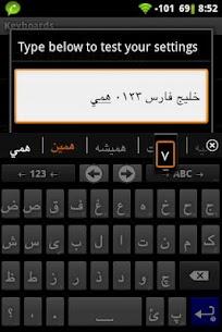 Persian for AnySoftKeyboard 4.0.1396 MOD Apk Download 1
