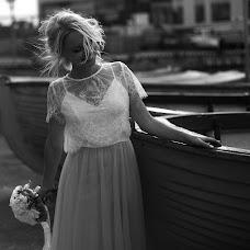 Wedding photographer Ivan Kayda (Afrophotographer). Photo of 21.12.2017
