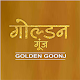 Golden Goonj News APK