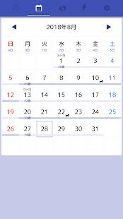 計算 日 出産 カレンダー 予定
