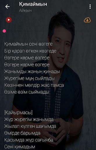 Қазақша әндер screenshot 4