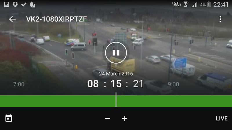 Скриншот qulu2 VMS mobile