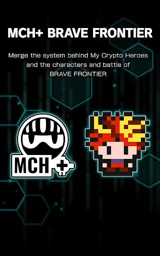 BRAVE FRONTIER HEROES App - BFHApp screenshots 4