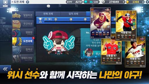 ucef4ud22cuc2a4ud504ub85cuc57cuad6c2020 apkdebit screenshots 5