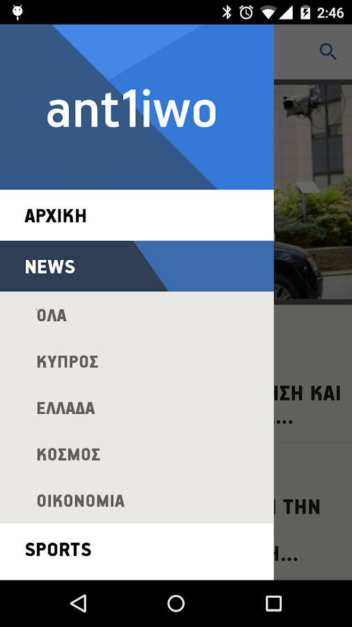 ant1iwo - screenshot