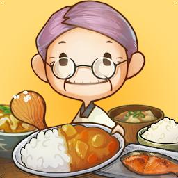 1月10日にオススメゲームに選定 ひまつぶしに最適なシミュレーションゲーム 思い出の食堂物語 Androidゲームズ