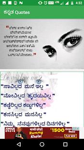 Good Morning Quotes Images In Kannada Rec Sec