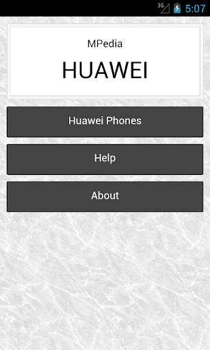 MPedia-HUAWEI