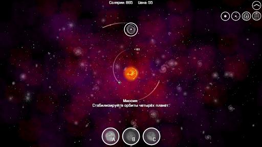 One Minute Solar (OMS) 1.1.32 screenshots 2
