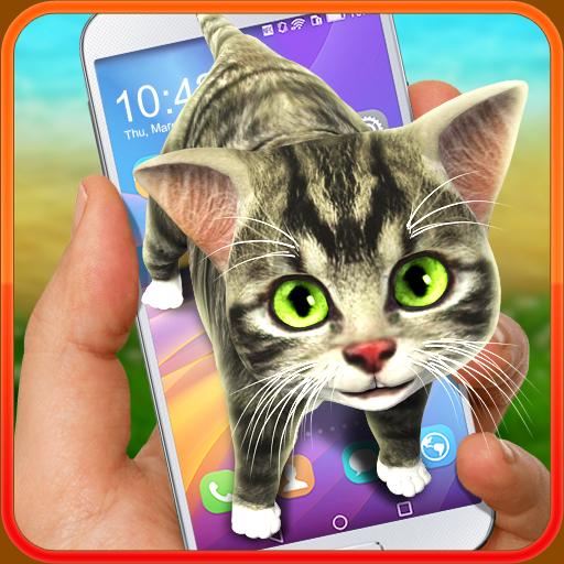 Funny cat on screen. Prank app.