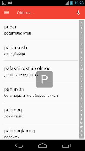 Ruscha-O'zbekcha lug'at (u0420u0443u0441u0441u043au043e-u0423u0437u0431u0435u043au0441u043au0438u0439 u0441u043bu043eu0432u0430u0440u044c) screenshots 2