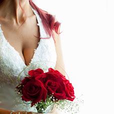 Wedding photographer Andrea Acuña (atitas). Photo of 08.02.2017