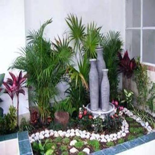 美しい家のガーデンデザイン