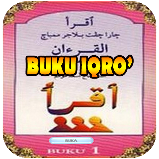 Iqro For Android