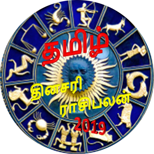 kundali ottelu tehdä Tamil