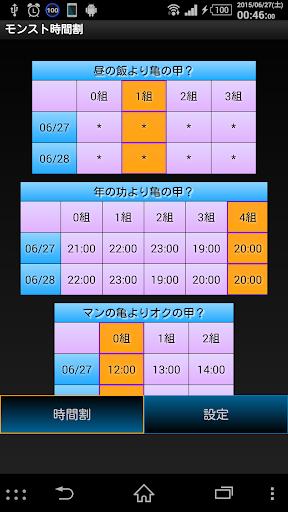 千華題庫王on the App Store on iTunes