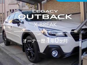 レガシィ アウトバック  X-break/2019のカスタム事例画像 フィン(Honmoku Finn Motors)さんの2020年03月29日11:11の投稿
