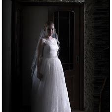 Wedding photographer Aleksandr Fayler (multisaps). Photo of 02.07.2014