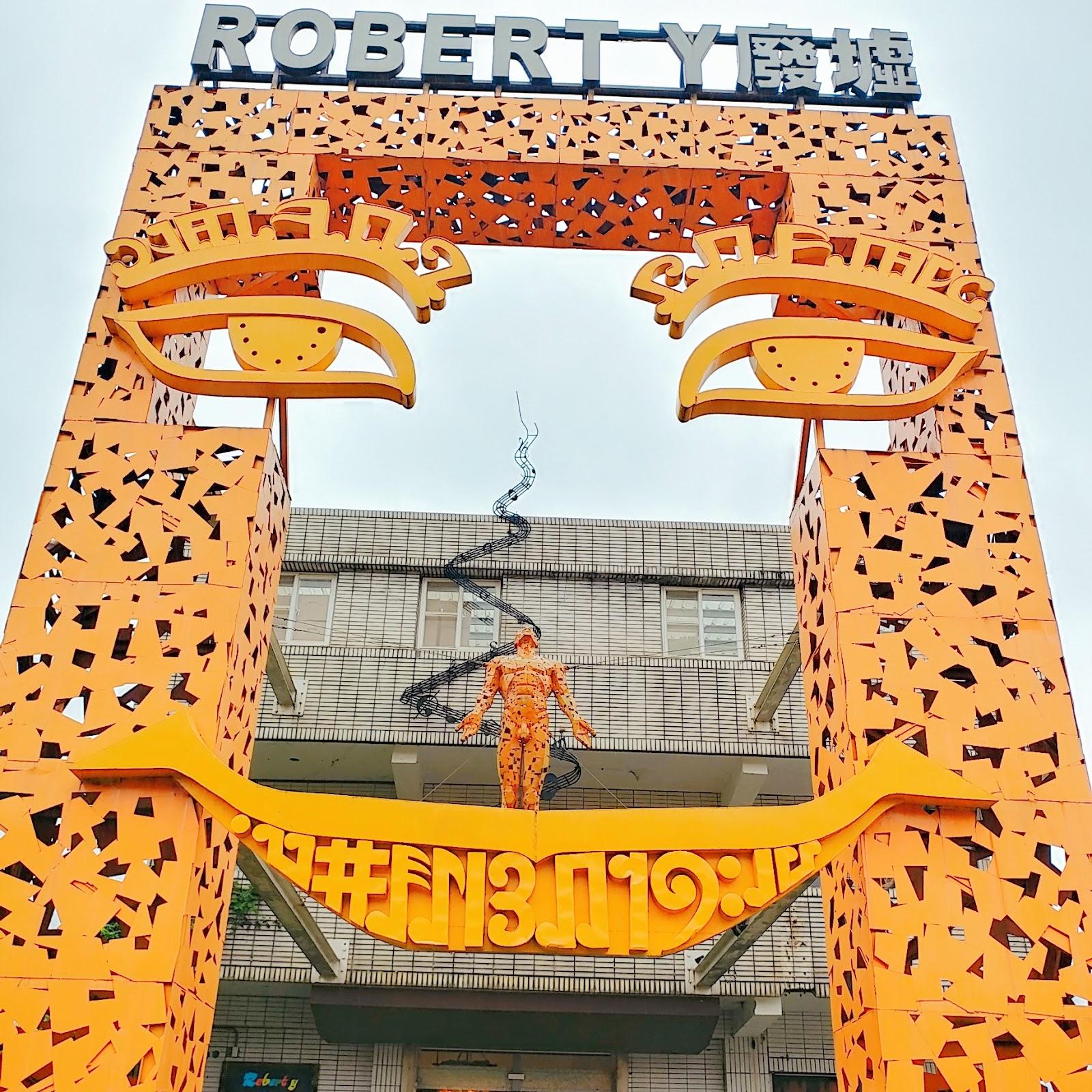 巨型地標拱門