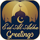 Eid Ul Adha Greetings/Wishes for PC-Windows 7,8,10 and Mac